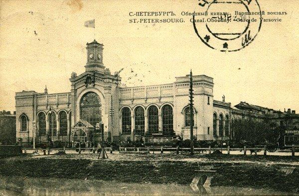 St Petersburg ВОКЗАЛ